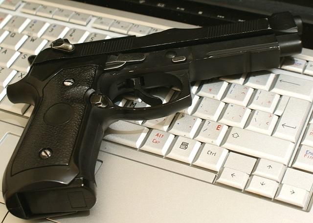 why-buy-gun-online