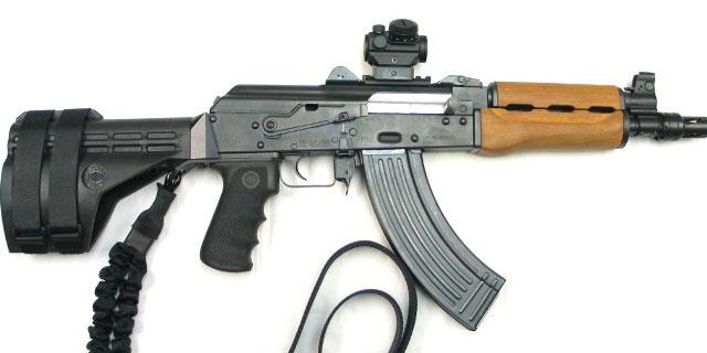 PAP Pistol