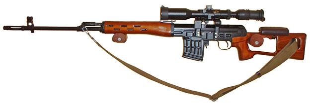 Dragunov Rifle