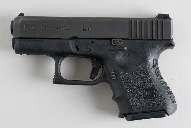 glock 43 and glock 26 dimensions