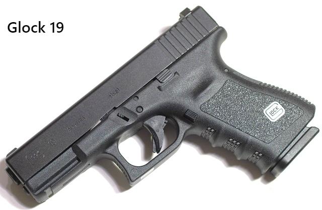 folding Glock 19